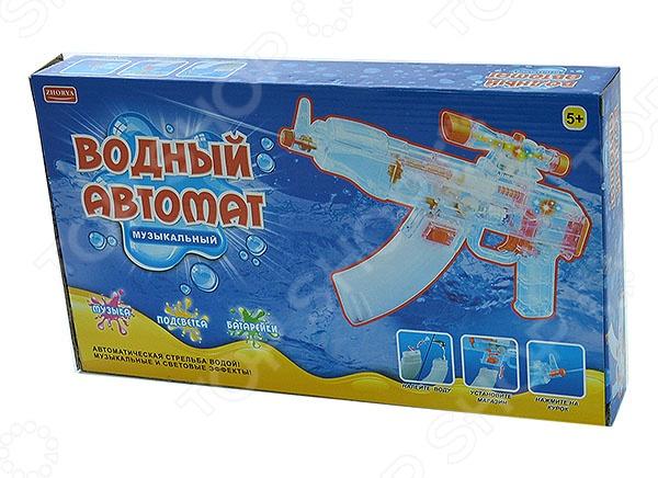 Пистолет водяной Zhorya Х75223
