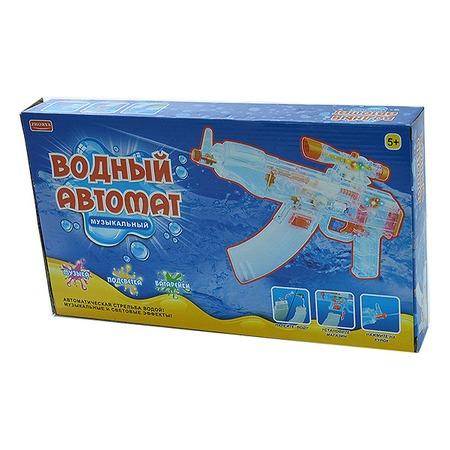 Купить Пистолет водяной Zhorya Х75223