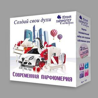Купить Создай свои духи Intellectico «Современная парфюмерия»