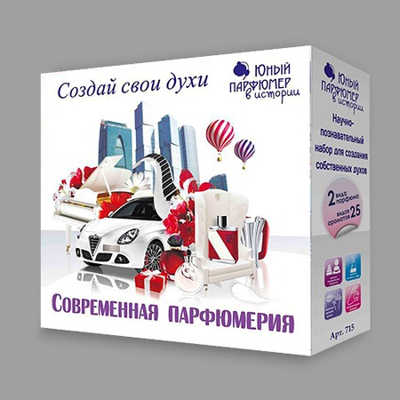 Купить Создай свои духи Intellectico «Современная парфюмерия»