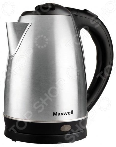 Чайник MW-1055