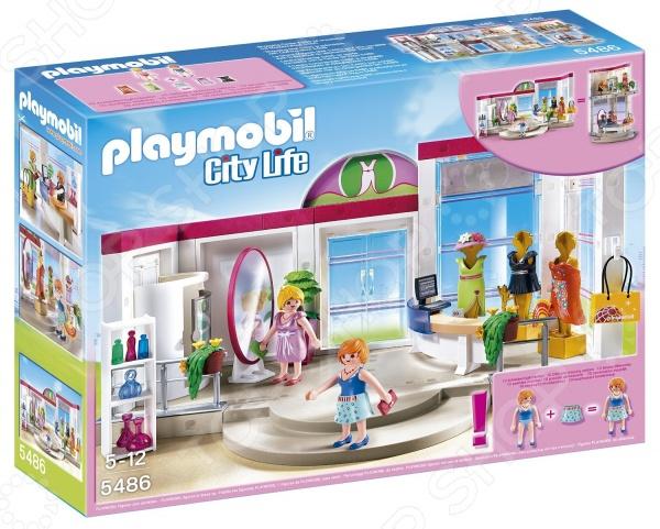 Набор игровой Playmobil «Бутик с одеждой и гардеробной»