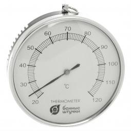 фото Термометр для бани и сауны Банные штучки круглый