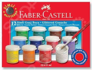 Гуашь с блестками Faber-Castell 160404