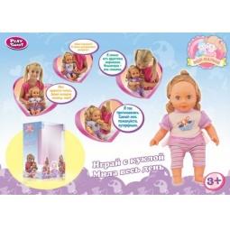 фото Кукла интерактивная Shantou Gepai «Мила. Давай играть»