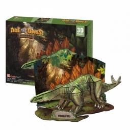 Купить Пазл 3D CubicFun «Стегозавр»