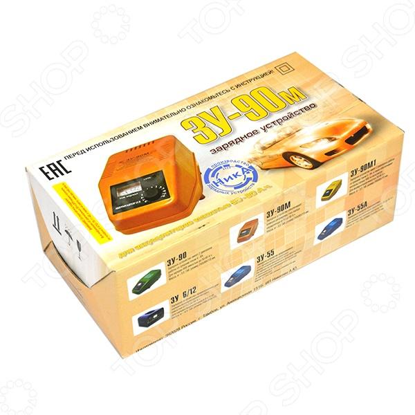 Зарядное устройство зу 90 каталог автомобильных товаров.