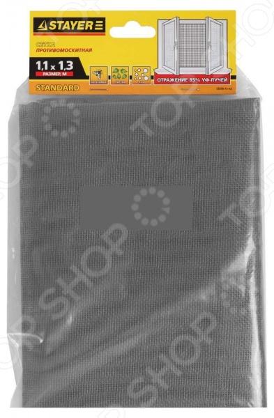 Сетка противомоскитная для окна Stayer Comfort простая, но эффективная защита, препятствующая попаданию назойливых насекомых в вашу квартиру. Кроме того, сетка предотвратит попадание в дом листвы, тополиного пуха, а также крупной пыли. Для монтажа изделия вам не потребуется дополнительных приспособлений, ведь в комплекте есть все необходимое: прижимной шпатель и крепежная лента на 4,8 метра. Размер сети 1,1x1,3 метра.