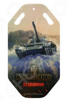 Zakazat.ru: Ледянка 1 Toy Т58180