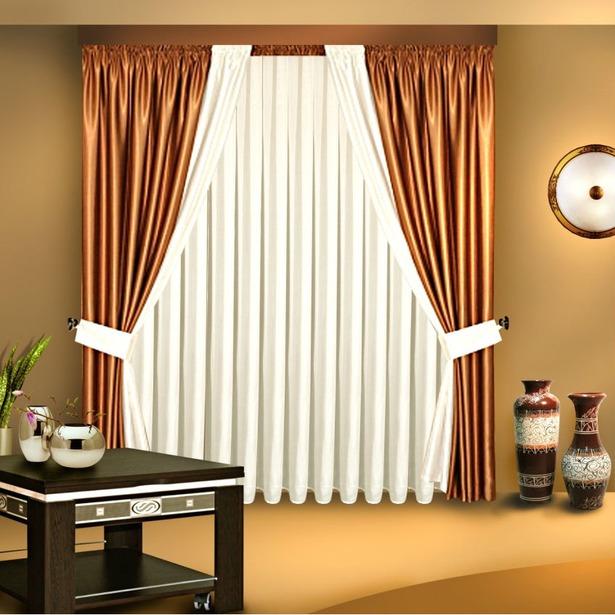 фото Комплект штор Zlata Korunka Б002. Цвет: коричневый