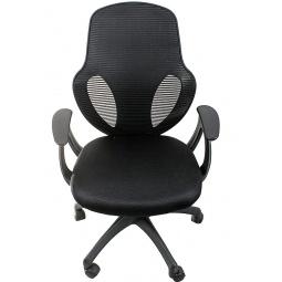 Купить Кресло офисное College H-8880F