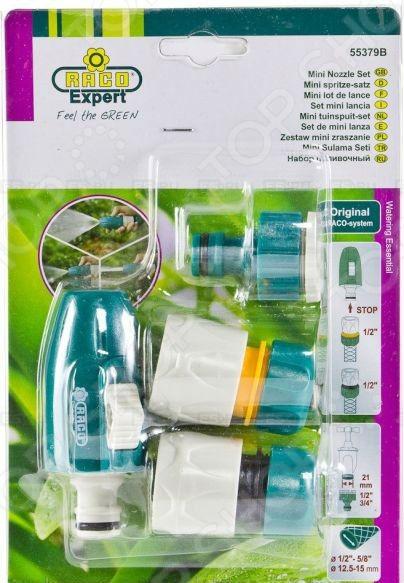 Набор для полива Raco 4255-55379B набор для полива 4 предмета