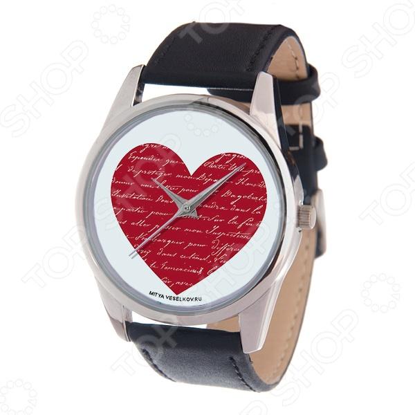 все цены на Часы наручные Mitya Veselkov «Сердце» онлайн