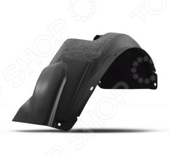 Подкрылок с шумоизоляцией Novline-Autofamily Dongfeng S30 03/2014Подкрылки<br>Подкрылок с шумоизоляцией Novline-Autofamily Dongfeng S30 03 2014 представляет собой защитный кожух, устанавливаемый на колесную арку автомобиля с целью защиты кузова от налипания снега и попадания пыли и грязи. Использование таких приспособлений, в особенности, целесообразно зимний период, когда дороги посыпают антигололедными реагентами. Многие из них являются достаточно агрессивными и, при длительном контакте с кузовом автомобиля, могут вызвать его коррозию. Предлагаемые подкрылки изготовлены с применением цифровых технологий, за счет чего максимально соответствуют форме колесной арки. Не повреждают лакокрасочное покрытие при установке.<br>