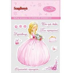 фото Набор штампов ScrapBerry's Маленькой принцессе
