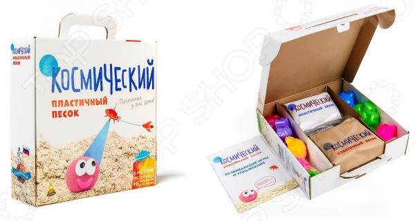 Набор для лепки из песка Космический песок «Песочница+Формочки»Лепка из песка и массы<br>Набор для лепки из песка Космический песок Песочница Формочки отличная развивающая игрушка для вашего малыша, который просто обожает возиться в песке. Лепка куличиков и других различных фигурок из песка это не только увлекательное занятие, но и отличный способ в простой игровой форме развить у ребенка внимательность, фантазию, воображение и мелкую моторику руку. Но так как играть с настоящим песком можно только в теплое время года, приходиться изобретать что-то новое и универсальное. Таким изобретением стал специальный кинетический песок, который позволяет играть прямо у вас дома, не боясь, что весь стол или пол будет покрыт пылью и грязью. В набор входит 2 кг песка яркого и насыщенного цвета и дополнительные фигурные формочки. С их помощью малыш сможет слепить все что угодно - от простой разноцветной горки, до сложных и необычных фигурок животных. Песок не только не прилипает к рукам, но и не высыхает, отлично формируется и также легко рассыпается при необходимости. Он также немного тянется, поэтому играть с ним будет очень увлекательно. Подарите своему ребенку несколько часов увлекательной работы с набором для лепки из песка Космический песок Песочница Формочки !<br>