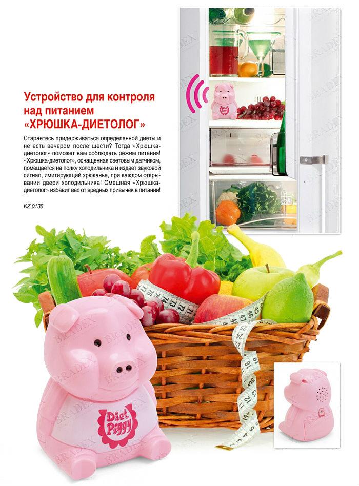 хрюшка диетолог в холодильник купить в москве