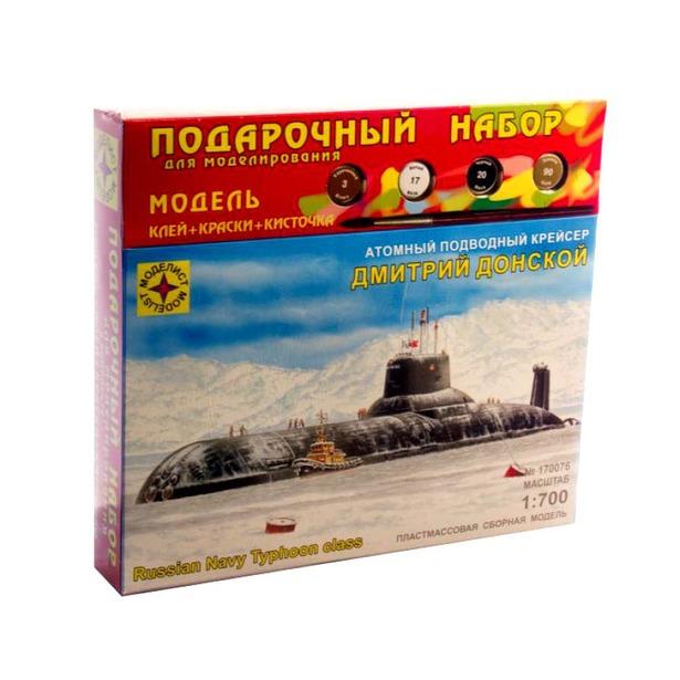 фото Подарочный набор модели подводной лодки Моделист «Атомный крейсер Дмитрий Донской»