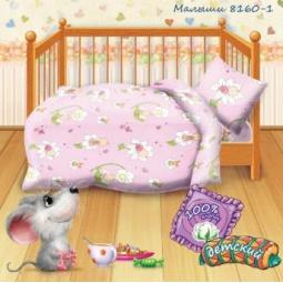 Купить Детский комплект постельного белья Кошки-Мышки Малыши