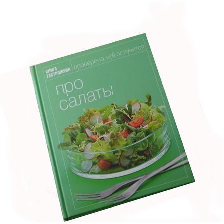 Купить Про салаты