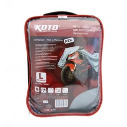 фото Чехол защитный для мотоцикла KOTO, двухслойный. Размер L
