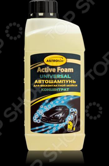 Автошампунь для бесконтактной мойки Астрохим ACT-330