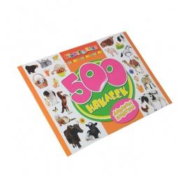 Купить 500 наклеек. Домашние животные