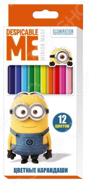 Набор цветных карандашей Миньоны «Гадкий Я»: 12 цветовКарандаши<br>Не секрет, что рисование является для детей одним из самых любимых и увлекательных занятий. Оно, в полной мере, раскрывает творческий потенциал и способствует развитию у малышей фантазии и воображения. Помимо этого, рисуя или разукрашивая, ребенок учится правильно сочетать цвета, запоминает их названия и основные оттенки. Набор цветных карандашей Миньоны Гадкий Я станет отличным приобретением для юного художника. В набор входят 12 цветных карандашей. Они изготовлены из высококачественных материалов и снабжены прочным, устойчивым к механическим повреждениям, грифелем. Карандаши в меру мягкие, дают яркие и насыщенные цвета при рисовании. Срок годности не ограничен.<br>