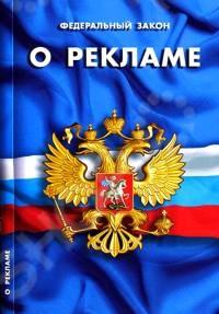 Текст подготовлен с использованием системы КонсультантПлюс и сверен с официальным источником. В последней редакции от 28 сентября 2010 года.