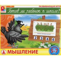фото Игра настольная развивающая Радуга «Готов ли ребенок к школе. Мышление»