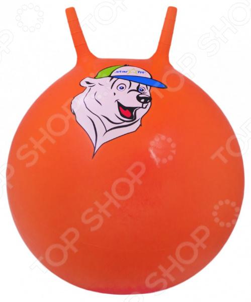 Мяч-попрыгун Star Fit GB-403 «Медвежонок» с рожкамиМячи детские<br>Мяч-попрыгун Star Fit GB-403 Медвежонок с рожками отлично подойдет для активных и подвижных малышей. С ним простые физические тренировки и упражнения превратятся в веселую и увлекательную игру, которая будет способствовать гармоничному физическому развитию ребенка. Занятия с таким мячом позволят развить координацию движений, сформировать правильную осанку и укрепить большинство групп мышц. Чтобы малыш крепче держался предусмотрены ручки-рожки. Благодаря тому, что мяч выполнен из нетоксичного гипоаллергенного ПВХ, он не будет вызывать аллергических реакций и дискомфорта. Изделие способно выдержать до 300 кг нагрузки. Яркий и красочный гимнастический мяч также может использоваться в качестве спортивного снаряда при выполнении различных лечебных упражнений. Мячик отлично подойдет:  для реабилитации после травм и операций;  быстрого восстановления активности и подвижности тела после перенесенного инсульта;  стимуляции и расслабления мышечных тканей;  улучшения кровообращения. Такой гимнастический снаряд также будет незаменим при выполнении упражнений для лечения и профилактики сколиоза, заболеваний опорно-двигательного аппарата. Внимание! Перед использованием проконсультируйтесь с врачом.<br>