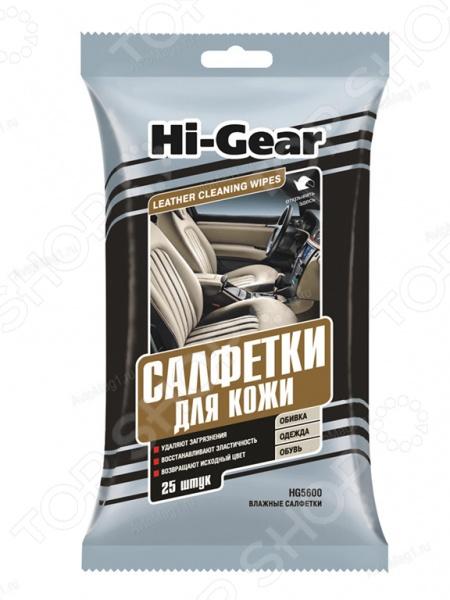 Набор салфеток для кожи Hi Gear HG 5600