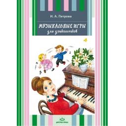 фото Музыкальные игры для дошкольников