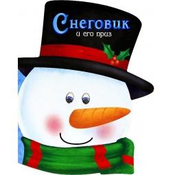 фото Снеговик и его приз