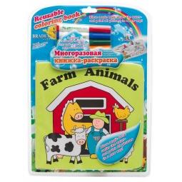 Купить Книжка-раскраска многоразовая Bradex «Ферма»
