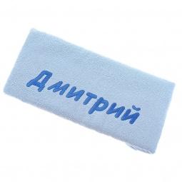 фото Полотенце подарочное с вышивкой TAC Дмитрий. Цвет: голубой