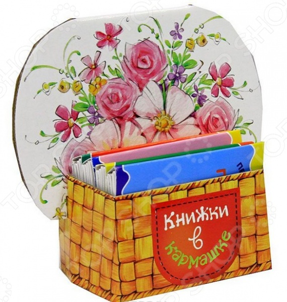 Букет цветов (комплект из 4 книг)Развитие от 0 до 3 лет<br>Комплект из четырех книжек-малышек в оригинальном оформлении. Размеры книжек: 5,5смх7,5см.<br>