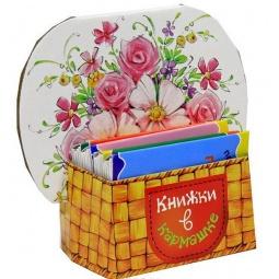фото Букет цветов (комплект из 4 книг)