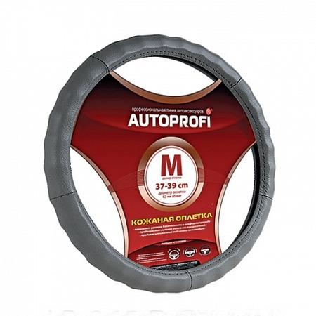 Купить Оплетка на руль Autoprofi AP-265