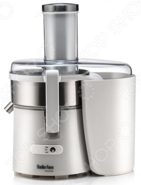 Соковыжималка Stadler Form Juicer One SFJ.100Соковыжималки<br>Свежий, натуральный сок из фруктов и овощей простой способ поддерживать свой организм в отличной форме. Для этого необходимо выбрать подходящую для вас соковыжималку, которая бы устраивала по всем параметрам. Соковыжималка Stadler Form Juicer One SFJ.100 настоящая находка для тех, кто старается следить за своим питанием и предпочитает использовать только натуральные и проверенные продукты. С ее помощью вы сможете за считанные минуты приготовить любимый фруктовый коктейль!  Вам не придется тратить время на предварительную подготовку продуктов. Широкий загрузочный желоб диаметром 75 мм позволяет загружать целиком большинство плодов. Удобство этой конструкции по достоинству оценят те, кто любит яблочный сок. Больше нет необходимости чистить и разрезать яблоки на мелкие дольки. Опустите яблоко целиком и идеальный сок у вас в стакане! Высокое качество отжима позволяет получить на выходе сухой жмых, поэтому вы сможете быть уверенными, что получили от фруктов максимальное количество сока.  Еще несколько простых причин приобрести эту соковыжималку для вашего дома.  За бесперебойную работу отвечает профессиональный двигатель постоянного тока мощностью 850 Вт.  Фильтрующая корзина с центральным двойным лезвием и сетчатым фильтром позволяет получить идеально чистый сок без комков и мякоти.  Автоматический выбор мякоти для более простой и эффективной работы.  Объем резервуара составляет 3 л, поэтому вы сможете быстро получить необходимое количество сока, не отвлекаясь на постоянную необходимость очистить резервуар.  Двигатель оснащен герметизированными подшипниками, что гарантирует долгий срок службы устройства.  Система защиты от случайного открытия блока для отжима сока защитит вас во время работы прибора.  Предусмотрены 2 скорости.  Соковыжималка Stadler Form Juicer One SFJ.100 не просто ещё один предмет бытовой кухонной техники, но и настоящий помощник на каждый день! Используйте его с любимыми продуктами и радуй