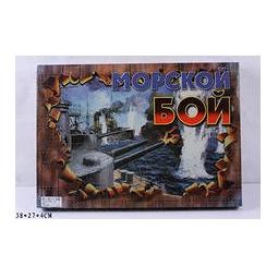 Купить Настольная игра «Морской бой» 868