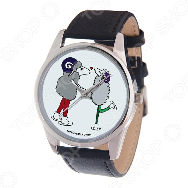 Часы наручные Mitya Veselkov «Овечки на катке» MV-114 часы наручные mitya veselkov часы mitya veselkov одри на белом курит арт mv 38