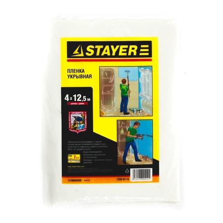 Купить Пленка укрывная Stayer Standard 1225-07-12