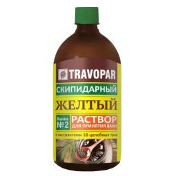 Купить Скипидарный раствор для принятия скипидарных ванн Travopar «Желтая»