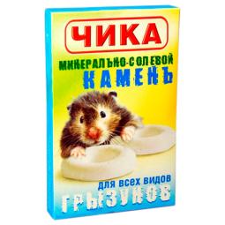 Купить Камень минеральный для грызунов ЧИКА солевой