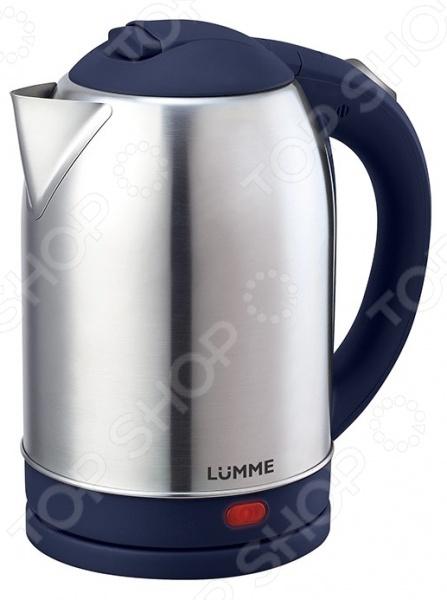 Zakazat.ru: Чайник Lumme LU-219