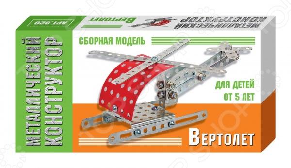 Конструктор металлический Десятое королевство «Вертолет» конструктор металлический десятое королевство с подвижными деталями вертолет 113эл 02028
