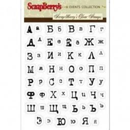 фото Набор штампов прозрачных ScrapBerry's Русский алфавит. Печатная машинка