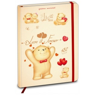 Купить Дневник школьный Проф-Пресс «Медвежата с сердечками»