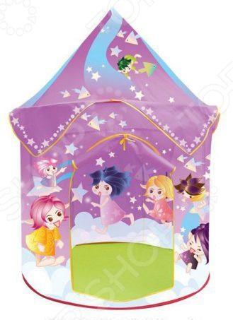Палатка игровая Shantou Gepai «Маленькие волшебники» игровая палатка sland веселая почта 842045